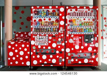 MATSUMOTO JAPAN - NOVEMBER 21 2015: Special dotty design Coca Cola VEnding MAchine at Matsumoto City Museum of Art built