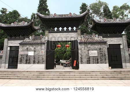 GUANGZHOU, CHINA - AUGUST 10, 2012: Yuyin Mountain House on August 10, 2012 in Guangzhou, China. Yuyin is a landmark classical house in Guangdong province built in the Qing Dynasty.
