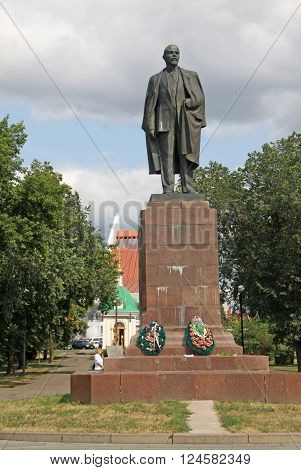 Omsk, Russia - July 02, 2010: Lenin Monument On A Lenin Square In Omsk, Russia