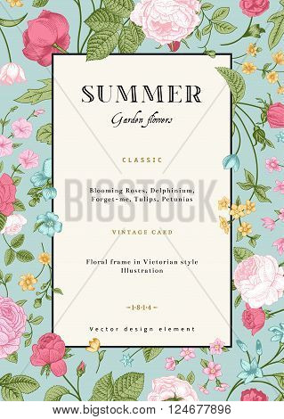 Summer vertical vector vintage card with colorful garden flowers. Roses forget-me delphinium on mint background. Design template.