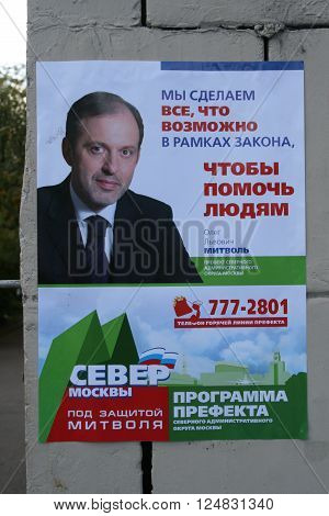 Moscow, Russia - October 03, 2009.  Propaganda leaflets of the prefect of Northern district of Moscow Oleg Mitvol. Oleg Mitvol political agitation