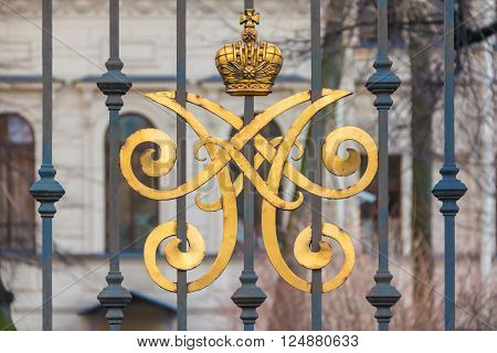 Wrought iron fence with a gilded monogram. Alexeevsky Palace St. Petersburg Russia