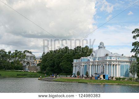 St. Petersburg, Tsarskoye Selo, Russia - June 26, 2008: Grotto Pavilion In Catherine Park Of Tsarsko