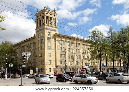 Perm, Russia - May 31, 2017: Cars pass a crossroads in the central street of the city of Perm.