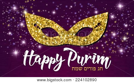 Happy Purim, jewish celebration party invitation Happy Purim in Hebrew. Purim carnival mask made of gold glitter, sparkles and Happy Purim calligraphic text on trendy purple background.