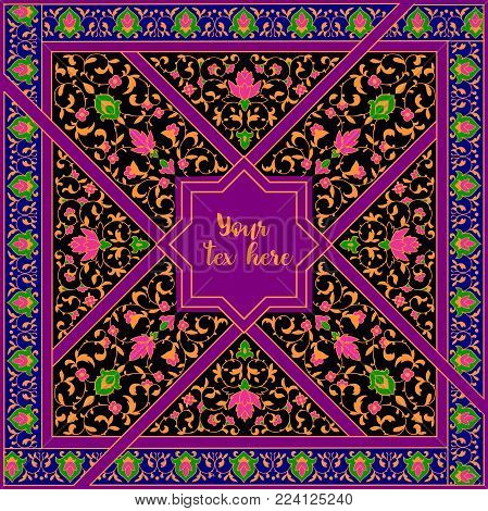 Islamic or indian floral pattern in Victorian style. Ornamental for Card for cafe, shop, print, banner, wedding invitation, book cover, certificate. Save the date. Arabic Dubai turkish Islam