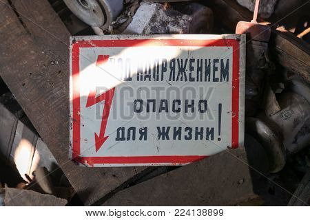 Volgogad, Russia - September 15, 2017: The Sign Of Safety