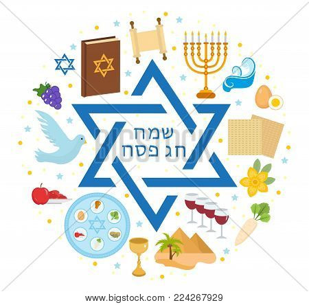 Passover icons set in round shape. flat, cartoon style. Jewish holiday. Collection with Seder plate, meal, matzah, wine, torus, pyramid. Isolated on white background Vector illustration