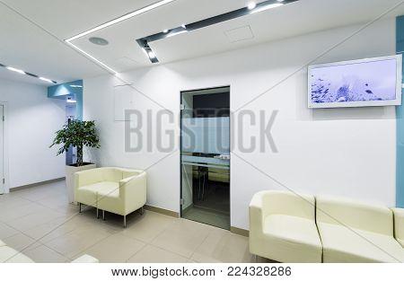 Moscow - September 15, 2017: A modern clinic interior, hallway.
