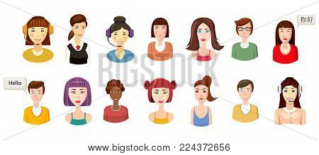 Woman avatar icon set. Cartoon set of woman avatar vector icons for web design isolated on white background