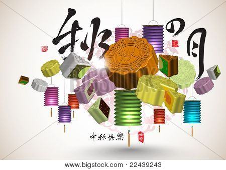 Vector Element of Mid Autumn Festival