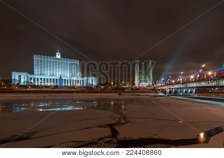 The White House Officially: The House Of The Government Of The Russian Federation, Also Known As The