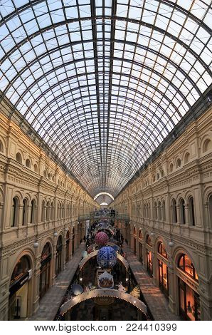 Moscow Gum - Russia