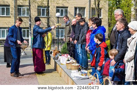 Easter Consecration With Holy Water.