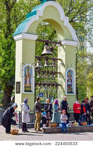 Kiev, Ukraine - April 16, 2017: Parishioners expect Easter consecration of holy water.