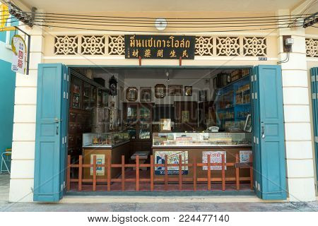 Bangkok, Thailand - Jan 14, 2018: Old vintage traditional medicine with Asian herb, Chinese herb, acupuncture model and glass display cabinet in Chinese medicine herb shop at at Bang Yai Non, Thailand