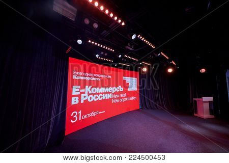 MOSCOW, RUSSIA - OCT 31, 2017: Mercury Space hall during conference of Kommersant PH on e-commerce, online sales and multichannel networks - E-Commerce in Russia. New retail. New opportunities.