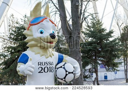 ROSTOV-ON-DON, RUSSIA - DECEMBER, 2017 portrait the official mascot of the 2018 FIFA World Cup and the FIFA Confederations Cup 2017 wolf Zabivaka with the ball on the Theater Square in Rostov-on-Don