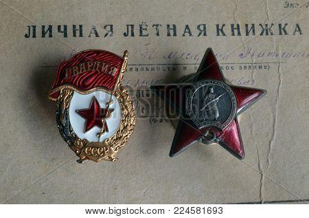 ILLUSTRATIVE EDITORIAL.Award and Flight book of the Soviet pilot 1941-1946.Kiev,Ukraine December 25 ,2017