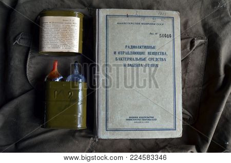 ILLUSTRATIVE EDITORIAL.Vintage Soviet secret book -  Radioactive, toxic and bacterial weapons The protection against them. Cirka 1962(RUS). Chemical war items. January 22,2018,Kiev, Ukraine