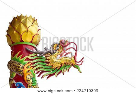 Statue Of Gold Dragon In Asian Temple, Blessing And Lucky Isolated On White With Path