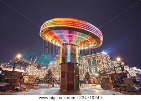 a little ferris wheel carousel in motion