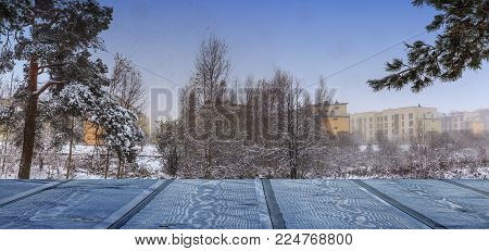 Winter landscape in the urban village, Panoramic view. Panoramic landscape.