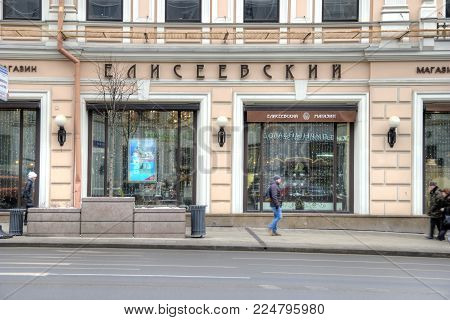 MOSCOW, RUSSIA - January 13.2018: Scandalous famous Yeliseyevsky store on Tverskaya street in the city center