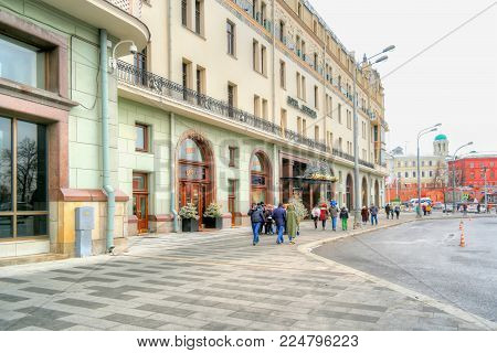 MOSCOW, RUSSIA - January 13.2018: Hotel Metropol at the Revolution square in the city centre