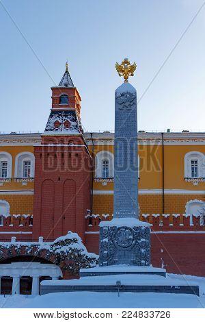Moscow, Russia - February 01, 2018: Romanovsky obelisk in Alexandrovsky garden of Moscow Kremlin. Moscow in winter