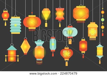 night scene of traditional chinese paper lantern for chinese new year and mid autumn festival, with chinese alphabet meaning luck , set 2/2