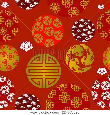 2018 Chinese New Year Paper Cutting Year of Dog Vector Design Seamless Patern