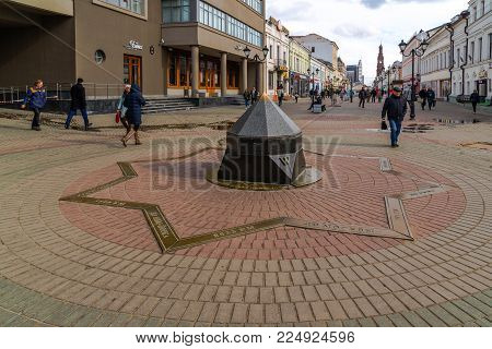 Kazan, Russia - March 27. 2017. Zero Meridian - a commemorative sign on Bauman Street