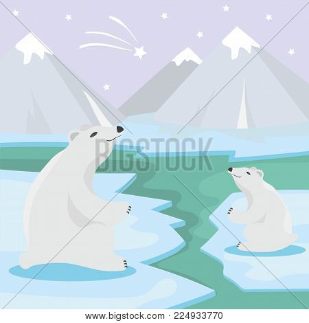 International Polar Bear Day poster. Illustration of cute Polar Bear. Polar bear greeting card.