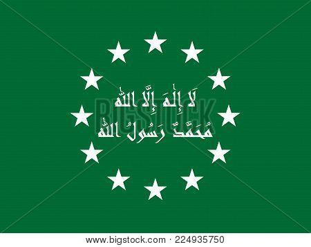 Flag of EU in Muslim green-white design with traditional shahada or Islamic declaration of faith -