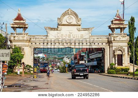 UTTARADIT, THAILAND - JUNE 19 2016: Lap Lae City Gate of Uttradit, Lap Lae is a district in the western part of Uttaradit Province, northern Thailand.
