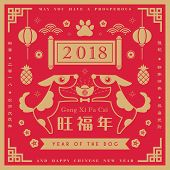 2018 chinese new year template of cartoon dog with gold ingot (treasure) (caption: L: Spring, 2018, year of the dog ; R: Wishing you a prosperous new year and gong xi fa cai) poster