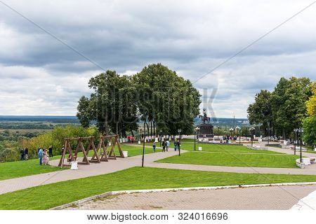 Vladimir, Russia - August 25, 2019: Monument Of Prince Vladimir And And Observation Deck In Vladimir