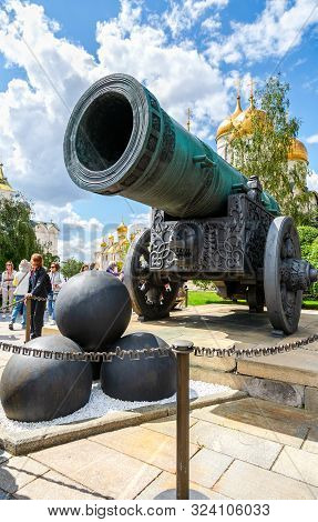 Moscow, Russia - July 9, 2019: Tsar Cannon (tsar-pushka) On The Territory Of The Moscow Kremlin In S