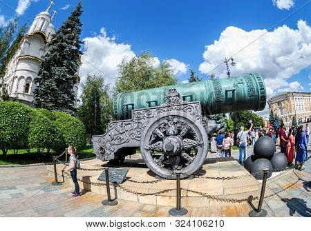 Moscow, Russia - July 9, 2019: Tsar Cannon On The Grounds Of The Moscow Kremlin In Summer Day