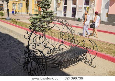 Feodosia, Crimea, Russia - September 11, 2019: Feodosia Pedestrian Zemskaya Street. A Place For Reco