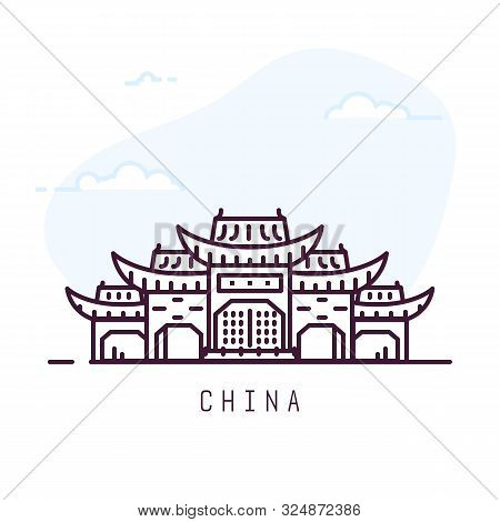 China City Line Style Illustration. Famous Chongsheng Temple. Architecture City Symbol Of China. Out