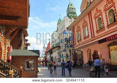 Izmailovskiy Kremlin Cultural And Entertainment Complex In Moscow, Russia On June 2019. Historic Arc