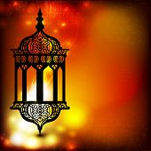Intricate arabic lamp with lights on the wave and grungy background for Ramadan Kareem and other events. EPS 10. poster
