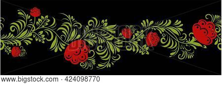 Abstract Seamless Border Floral Isolated On Black Background. Petrikovskaya Painting. Sign Painting.