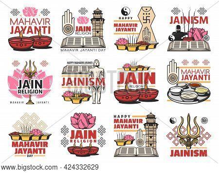 Jainism Religion Icon, Mahavir Javanti Festival Emblems. Vector Lotus Flower, Jain Ahimsa Symbol And