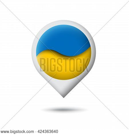 Ukraine Flag Icon In The Shape Of Pointer, Map Marker. Waving In The Wind. Abstract Waving Ukraine F