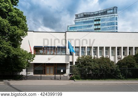Moscow - June 06, 2021: Building Of The Portuguese Embassy In Moscow