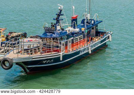 Hongseong-gun, South Korea; June 16,2021: Charter Fishing Boat Anchored At Port At Namdang Port.
