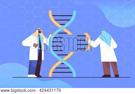 Arabic Scientists Working With Dna Arab Researchers Making Experiment In Lab Dna Testing Genetic Dia